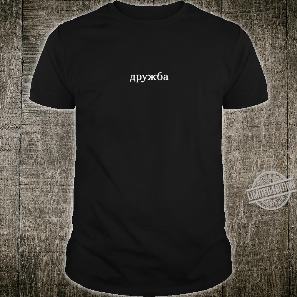 FREUNDSCHAFT Russland Russia Kyrillisch Russisch Geschenk Shirt